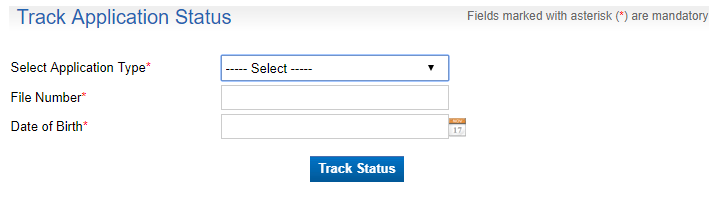 Check passport status online - step by step guide (with
